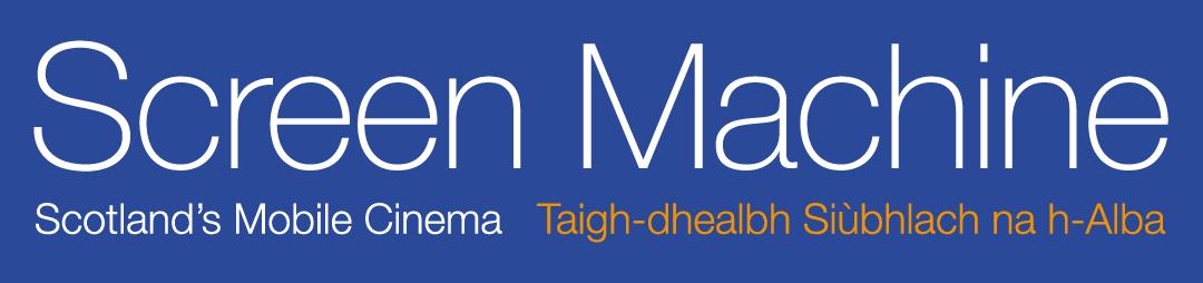 The Screen Machine Logo